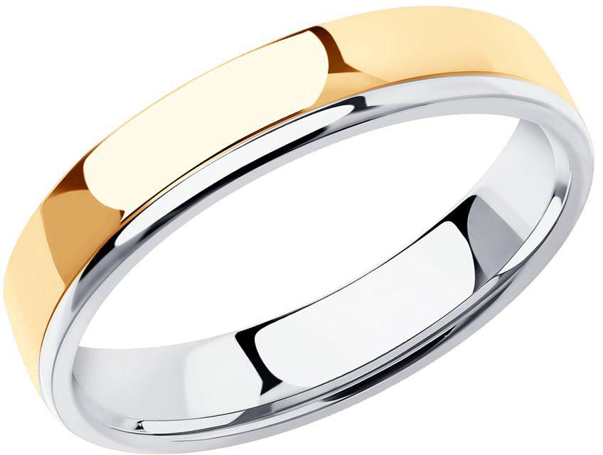 Золотые кольца Кольца SOKOLOV 110202_s фото