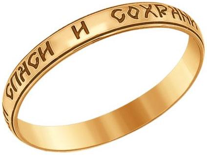 Кольца SOKOLOV 110210_s