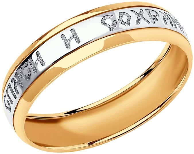 Кольца SOKOLOV 110211_s
