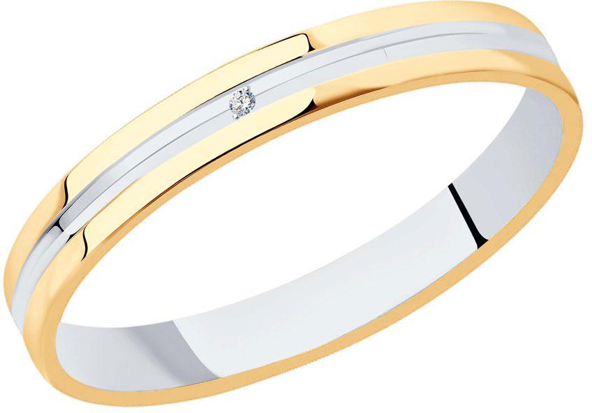 Кольца SOKOLOV 110212_s