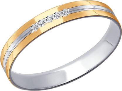 Кольца SOKOLOV 110213_s кольца sokolov 1110166 s 17 5