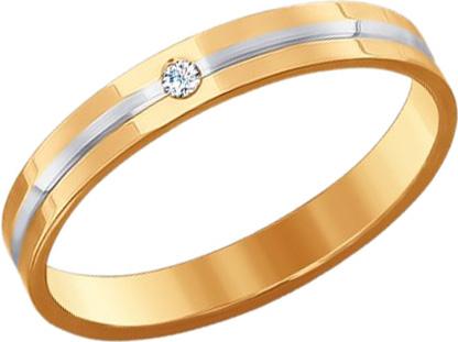 Сколько стоит обручальное кольцо с бриллиантом