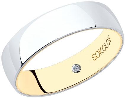 Кольца SOKOLOV 1114028-01_s