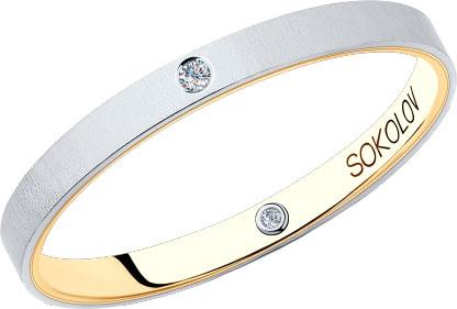 Кольца SOKOLOV 1114045-04_s