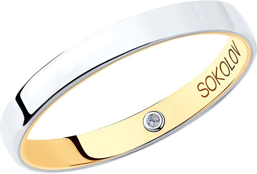 Кольца SOKOLOV 1114046-01_s