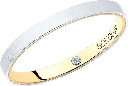 Кольца SOKOLOV 1114046-04_s