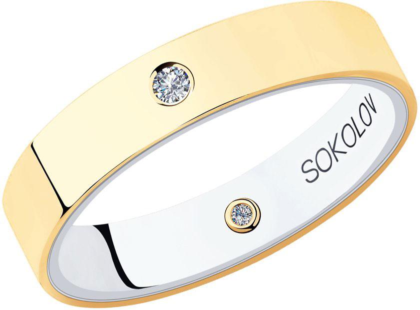 Кольца SOKOLOV 1114050-01_s