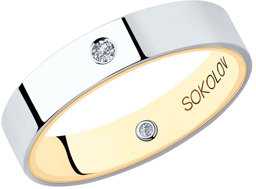Кольца SOKOLOV 1114052-01_s
