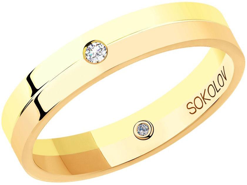 Кольца SOKOLOV 1114058-01_s