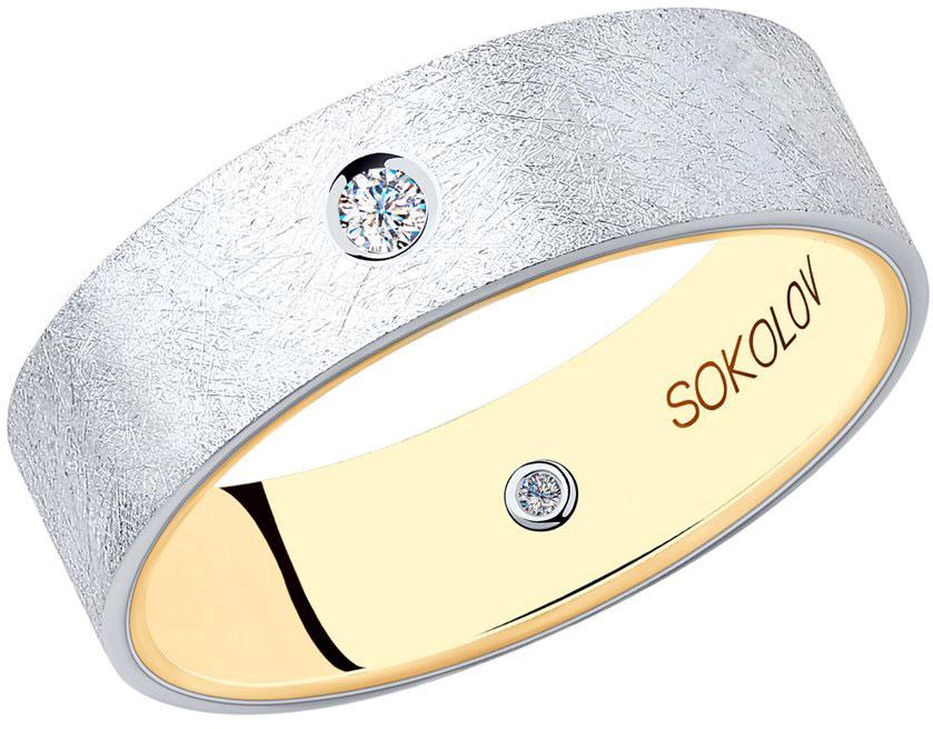 Кольца SOKOLOV 1114069-10_s