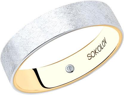 Золотые кольца Кольца SOKOLOV 1114070-10_s фото