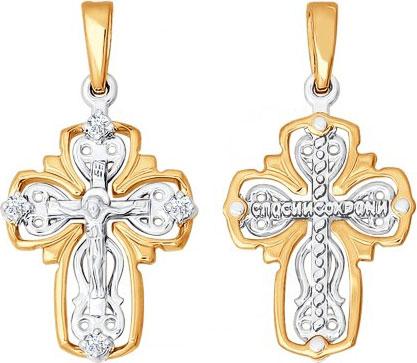 Крестики и иконки SOKOLOV 1120027_s крестики и иконки sokolov 94120060 s