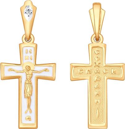 Крестики и иконки SOKOLOV 1120056_s