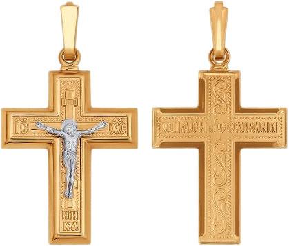 Крестики и иконки SOKOLOV 120067_s