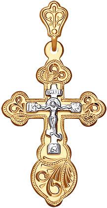 Крестики и иконки SOKOLOV 121148_s крестики и иконки sokolov 94120060 s