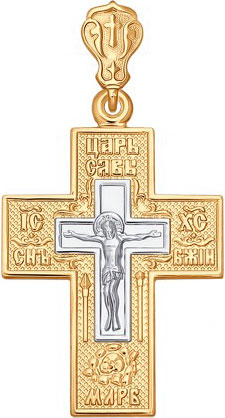 Крестики и иконки SOKOLOV 121301_s