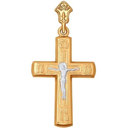 Крестики и иконки SOKOLOV 121305_s зеркало bemeta help 301401041 белый