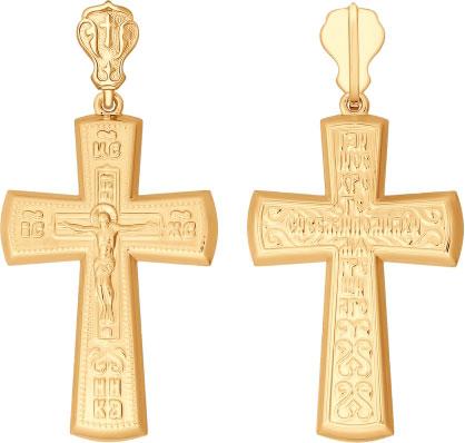 Крестики и иконки SOKOLOV 121307_s крестики и иконки sokolov 93120012_s