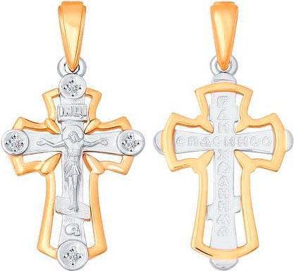 Крестики и иконки SOKOLOV 121316_s крестики и иконки sokolov 94120060 s