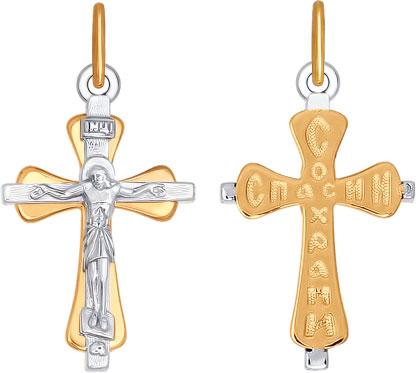 Крестики и иконки SOKOLOV 121319_s