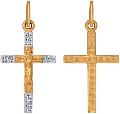 Крестики и иконки SOKOLOV 121323_s