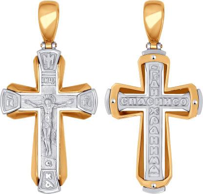 Крестики и иконки SOKOLOV 121329_s