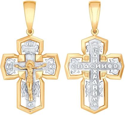 Крестики и иконки SOKOLOV 121330_s крестики и иконки sokolov 94120060 s