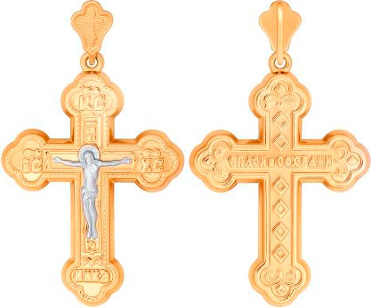 Крестики и иконки SOKOLOV 121344_s