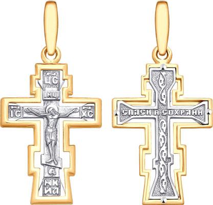 Золотые крестики и иконки Крестики и иконки SOKOLOV 121401_s фото