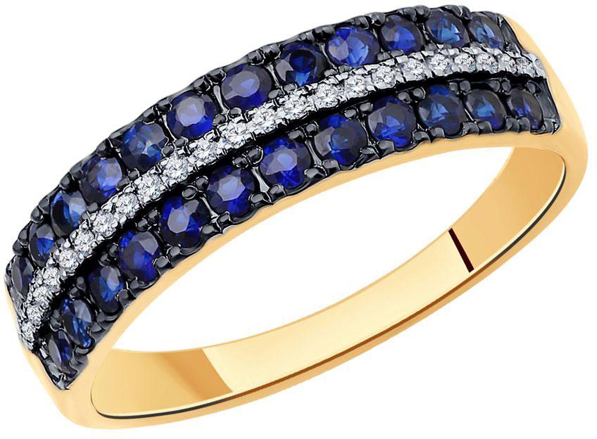 Кольца SOKOLOV 2011038_s кольцо алмаз холдинг женское золотое кольцо с бриллиантами и рубином alm13237661 19