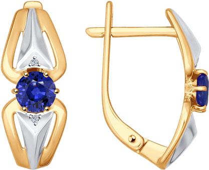 Серьги SOKOLOV 2020850_s серьги лукас золотые серьги с бриллиантами и сапфирами e01 d 33873 sabs5