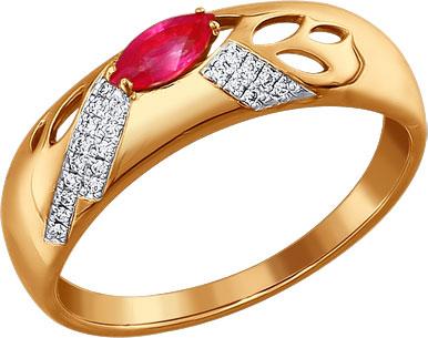 Кольца SOKOLOV 4010576_s