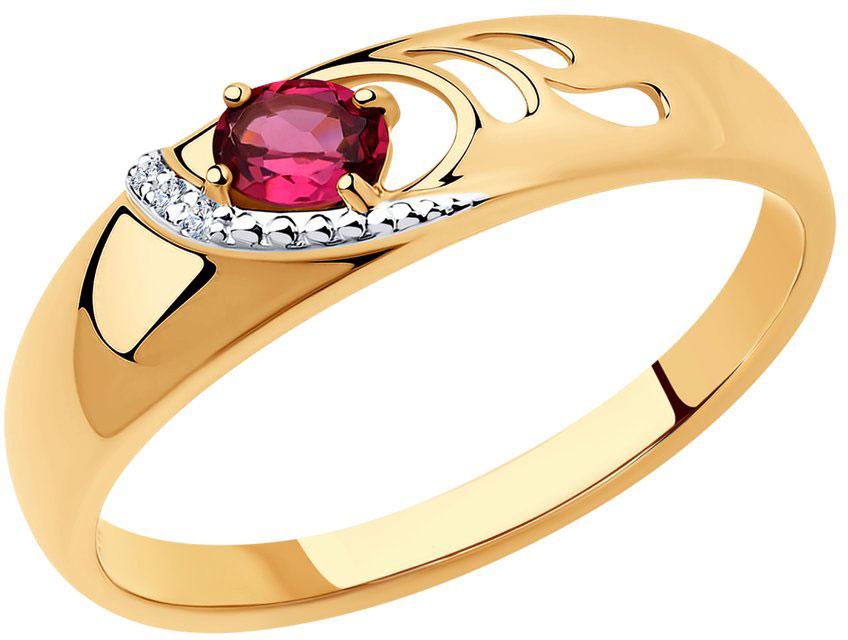 Кольца SOKOLOV 4010595_s