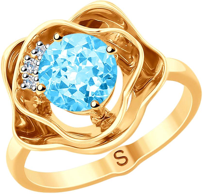 Кольца SOKOLOV 6014094_s