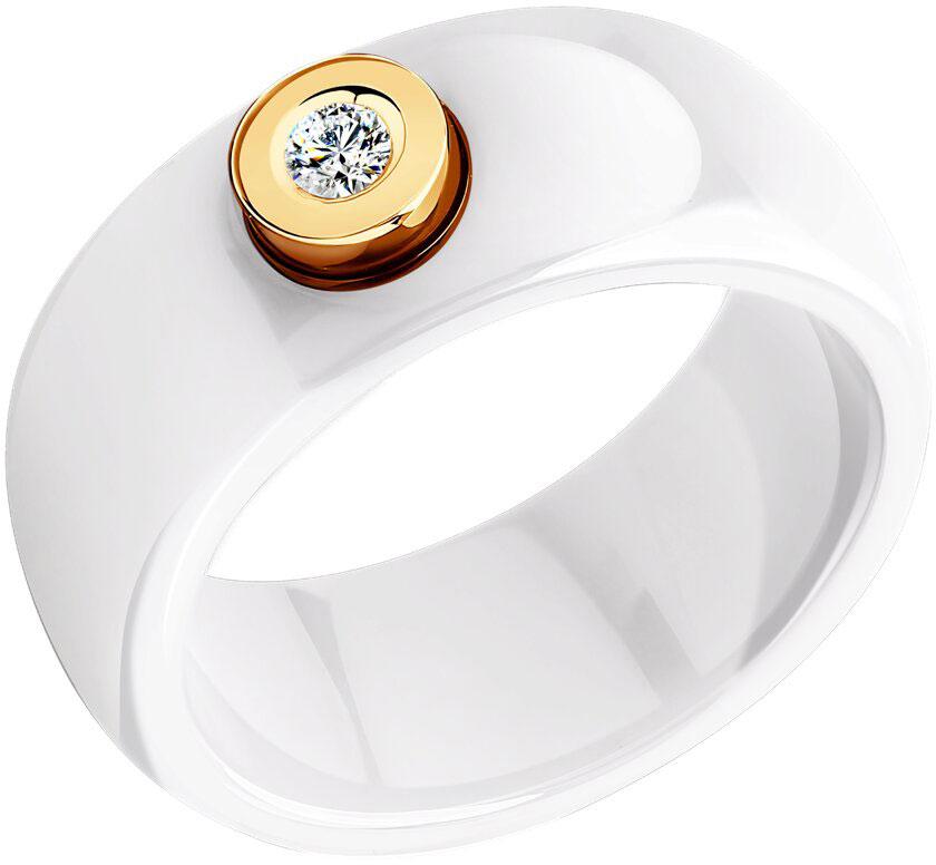 Женское керамическое кольцо SOKOLOV 6015003_s с бриллиантом