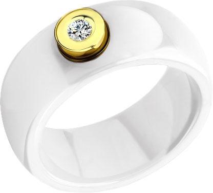 Кольца SOKOLOV 6015005_s