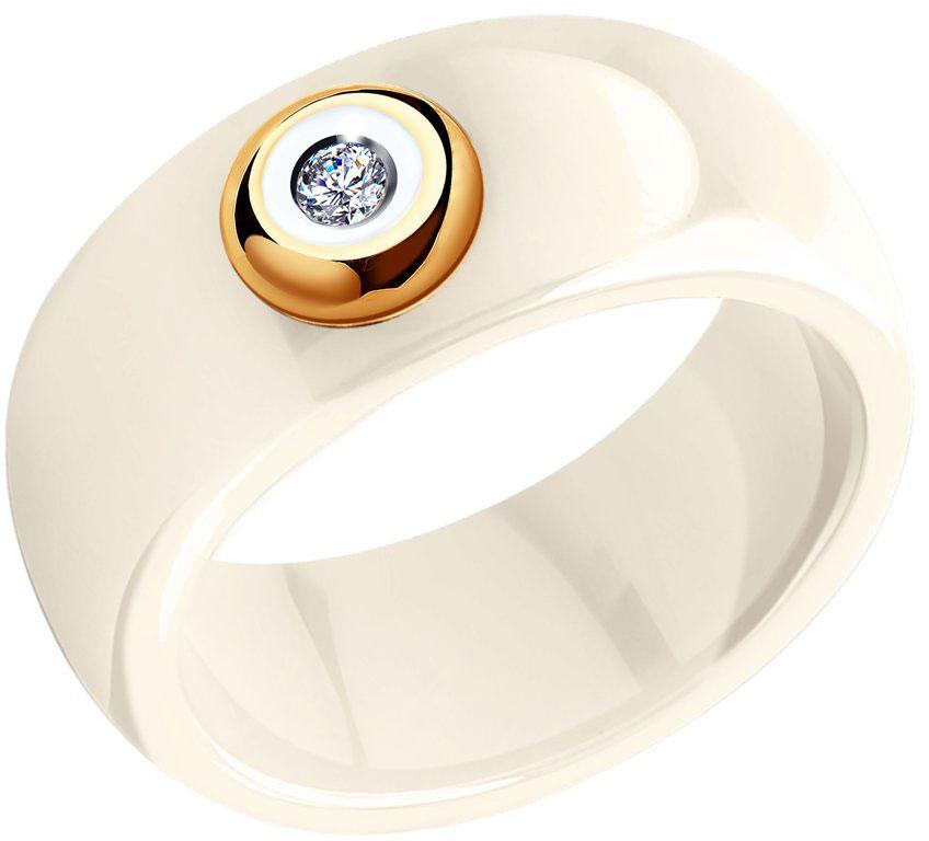 Кольца SOKOLOV 6015016_s
