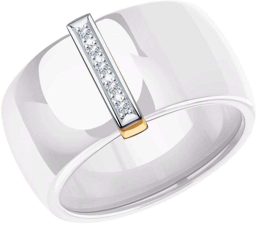 Керамическое кольцо SOKOLOV 6015025_s с бриллиантами