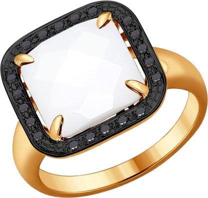 Кольца SOKOLOV 6015042_s