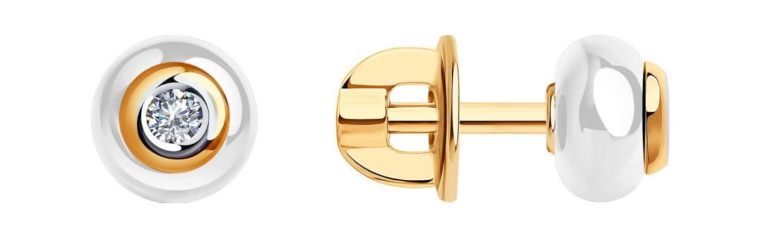 Золотые серьги Серьги SOKOLOV 6025070_s фото