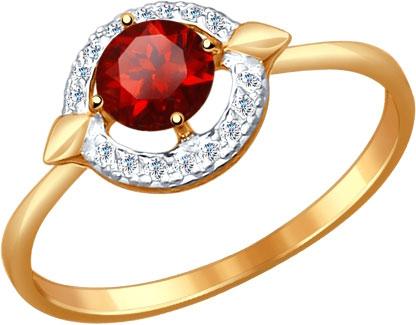 Кольца SOKOLOV 714455_s sokolov женское золотое кольцо с куб циркониями nd017142 16