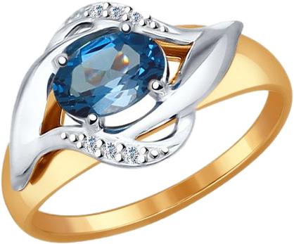 Кольца SOKOLOV 714520_s