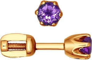 Серьги SOKOLOV 720049_s yoursfs новый дизайн серьги серьги серьги серьги для женщин девочек высокое качество