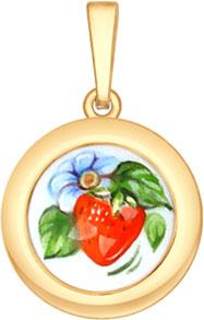 Кулоны, подвески, медальоны SOKOLOV 783019_s кулоны подвески медальоны sokolov 94032094 s
