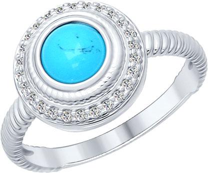 Кольца SOKOLOV 83010033_s
