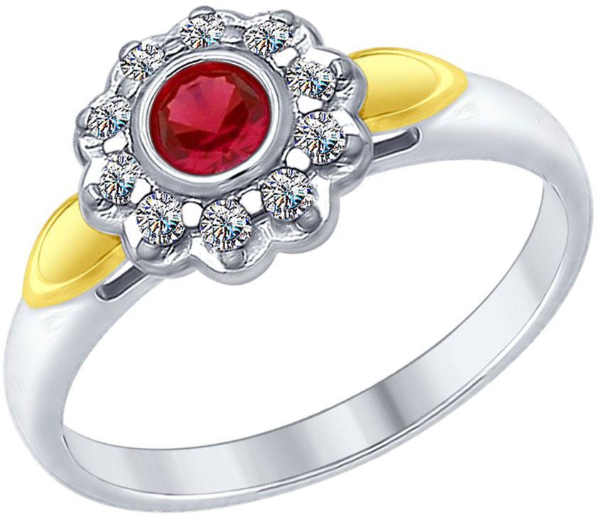 Кольца SOKOLOV 84010030_s