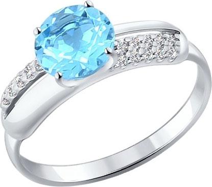 Кольца SOKOLOV 92011051_s цена