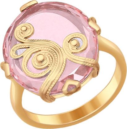 Кольца SOKOLOV 92011225_s