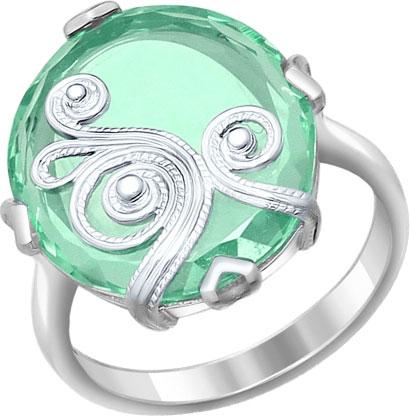 Кольца SOKOLOV 92011229_s