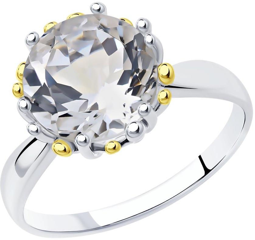 Кольца SOKOLOV 92011719_s женские кольца кюп женское серебряное кольцо с горным хрусталем alm3537001409 19